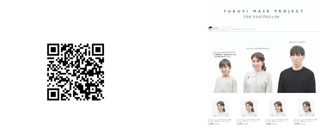 コミュニケーションマスクM②.png